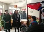 天津市残联理事长、党组书记宋奇同志慰问困难残疾人 - 残疾人联合会