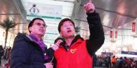 服务春运进行时 天津志愿者用爱心温暖回家路 - 共青团