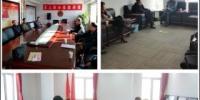 新春佳节,局领导班子成员调研慰问区地震工作部门 - 地震局