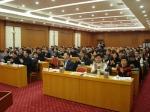 天津市残联六届七次主席团会议暨全市残联工作会议主席团领导 - 残疾人联合会
