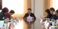 天津市民政局召开一季度暨春节期间安全稳定会议 - 民政厅