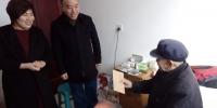 市旅游局春节前慰问帮扶村困难老党员 - 旅游局