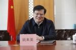 姚来英副市长春节前慰问天津通信业干部职工 - 通信管理局