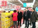 副市长赵海山慰问商贸企业一线职工 - 商务之窗