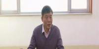 党组理论学习中心组举行第2次集体学习 - 地震局