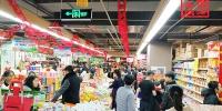 宁河区春节期间节日市场繁荣稳定 - 商务之窗