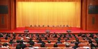 """天津召开市级机关干部大会暨""""双万双服促发展""""活动动员会 - 财政厅"""