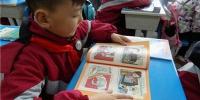 贵州贵阳市校园消防安全宣传教育提档升级 - 消防网