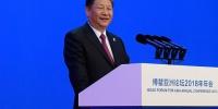 习近平出席博鳌亚洲论坛2018年年会开幕式并发表主旨演讲 - 通信管理局