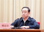宪法学习宣传报告会首场报告会在京举行 - 司法厅