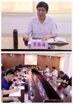 天津市地震局召开党组理论学习中心组第7次扩大会议 - 地震局