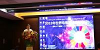 天津市通信管理局组织专题报告会纪念世界电信和信息社会日 - 通信管理局