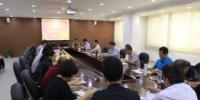 天津市地震局党组理论学习中心组召开专题学习研讨扩大会议 - 地震局