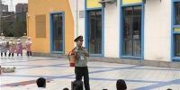 贵州贵阳消防为幼儿园开展消防安全培训及疏散演练 - 消防网