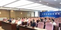 我局组织全体党员干部参加工信部庆祝建党97周年活动 - 通信管理局