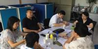市残联各专门协会分别召开主席工作会议 - 残疾人联合会