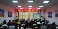 重庆永川部署大型商业综合体消防专项治理工作 - 消防网