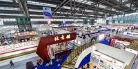 第28届全国图书交易博览会在深圳开幕 - 消防网