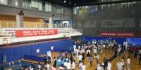 """天津市举办""""康复健身、展示风采、促进融合、共奔小康""""第八届""""残疾人健身周""""活动 - 残疾人联合会"""