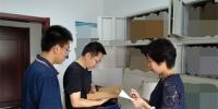 市残联档案管理员到教育培训中心指导档案管理工作 - 残疾人联合会