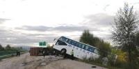 旅游大巴京藏高速与货车相撞1人遇难11人受伤 - 消防网