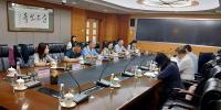 外资党建工作调研组赴开发区开展调研 - 商务之窗