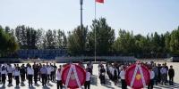 天津市社会组织隆重举行烈士纪念日纪念活动 - 民政厅