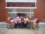 教就部和教育培训中心联合举办 国家通用盲文二级骨干培训班 - 残疾人联合会