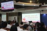 """""""指尖传情 点亮人生""""--- 天津市窗口服务单位助聋行动圆满启动 - 残疾人联合会"""