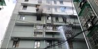 居民房发生火灾 浙江杭州上城消防内攻灭火 - 消防网