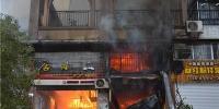 店面突然着火泉州消防紧急处置 - 消防网