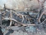 电气线路故障引发火灾 浙江义乌一租户被拘11日 - 消防网