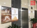 市商务委开展推广普通话宣传活动 - 商务之窗