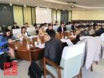 市商务委组织召开重点外资企业座谈会 - 商务之窗