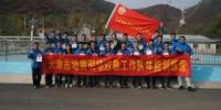 天津市地震局举行2018年度地震现场应急工作培训和体能拉练训练 - 地震局