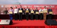 上海消防宣传轮首航 119消防宣传月帷幕拉开 - 消防网