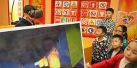 山东烟台:互动体验学习消防知识 - 消防网