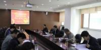 天津市地震局召开党组理论学习中心组第14次扩大会议 - 地震局
