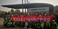 感受可以摸的科技—记天津市盲人科技体验活动 - 残疾人联合会
