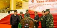 山东省消防总队救灾摄影图片展在济南举行 - 消防网