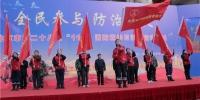 北京:第28届消防安全宣传月来啦 - 消防网