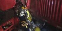 两车追尾一人不幸被困 江苏消防紧急救援 - 消防网
