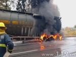 水泥运输车途中爆胎起火 江苏徐州消防紧急扑救排险 - 消防网