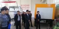 天津市地震局组织开展2018年全市地震应急工作检查 - 地震局