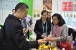 【进博会专题】尼泊尔高山食品农产品引天津交易团关注 - 商务之窗