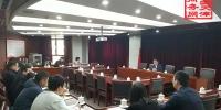 市商务委召开支持和服务民营经济发展工作推动会 - 商务之窗