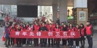 市司法局组织青年党团员开展志愿服务活动 - 司法厅