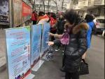 实施宪法服务民生 民政政策进社区 - 民政厅