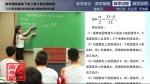 市一商校教师在全国职业院校教学能力大赛再获佳绩 - 商务之窗