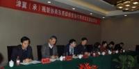 天津市残联领导带队赴河北省承德市考察协商 东西部扶贫协作和对口支援工作 - 残疾人联合会